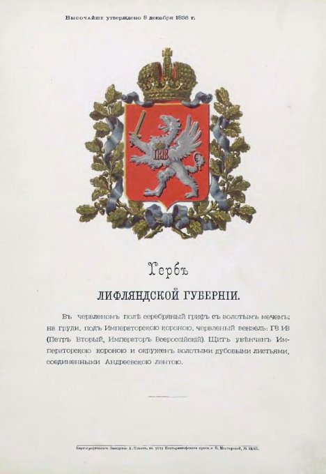 PROVINCIAL AND REGIONAL COATS OF ARMS