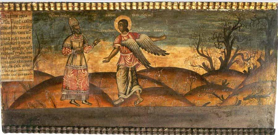 https://cyrillitsa.ru/wp-content/uploads/2011/11/Архангел-Уриил-и-пророк-Ездра.jpg