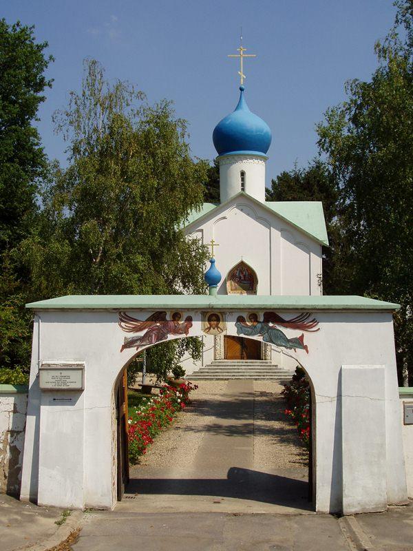 Малая церковка свечи оплывшие — photo 7