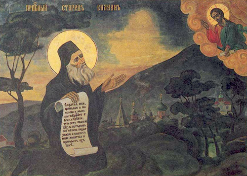 Благодать, смирение и покаяние святого Силуана