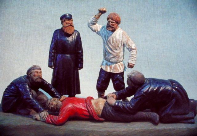 избиение раба до крови