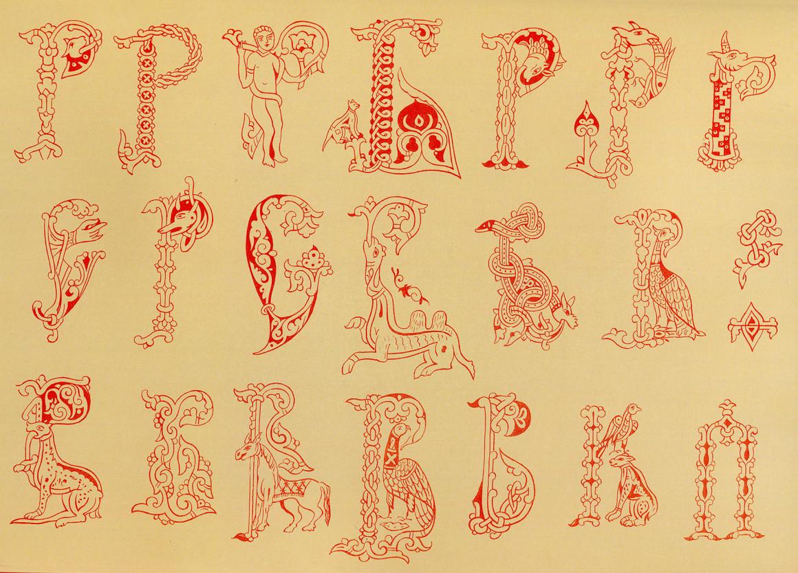 славянские буквы картинки скачать