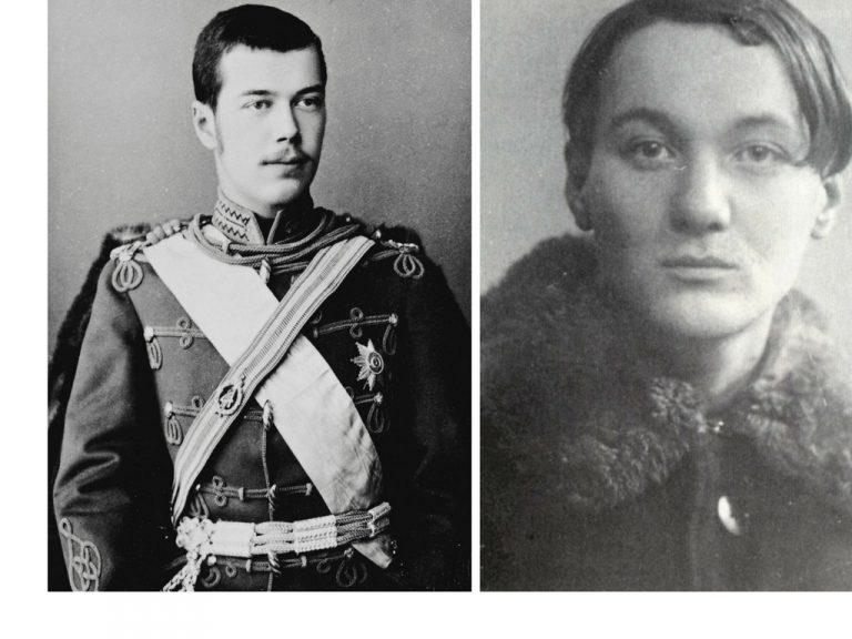 Что произошло с внебрачными детьми русских монархов