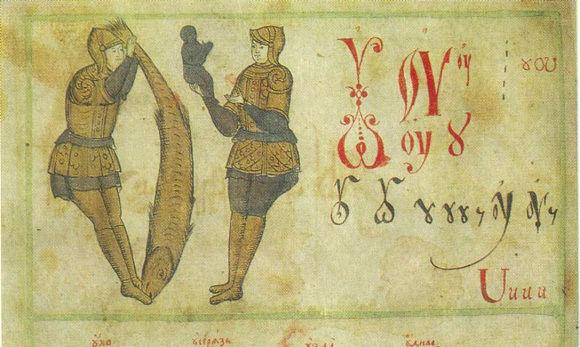 Как кириллица и латиница боролись за Россию