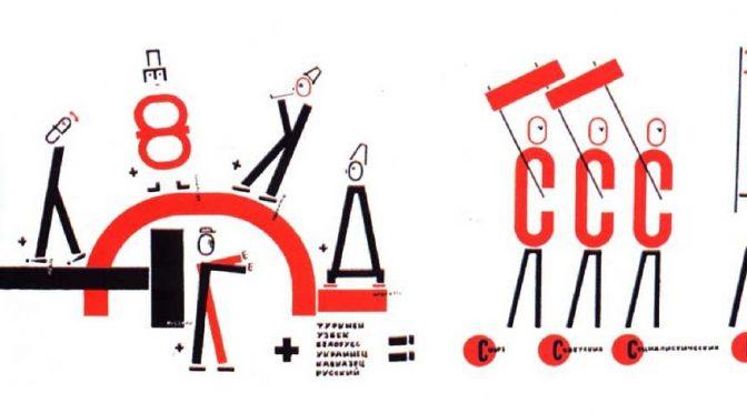 Как советская власть русский язык хотела изменить