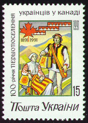 Ukrainian_Canadians_Stamp_of_Ukraine_1993