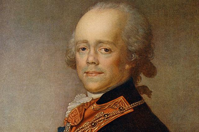 Кто всё же был последним царем из Романовых на престоле?