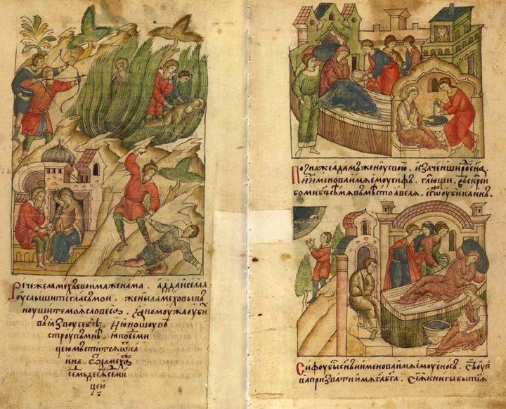Какие тайны хранят русские летописи