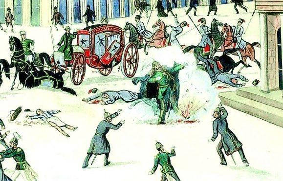 «Земля и воля»:русские террористы, убившие Александра II