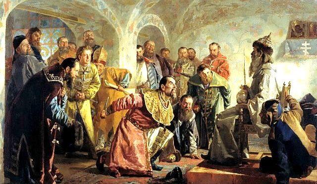 Иван Грозный: «казнить изменника, чтобы он не попал в Царствие Небесное»