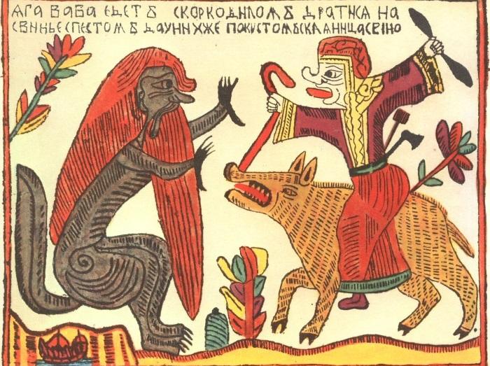 Русский мат: что изначально означали - похабные - слова?