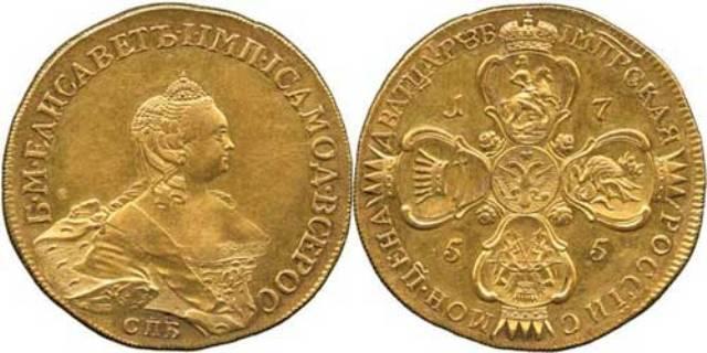 20-rublei-1755