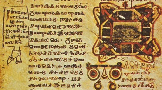 Чем глаголица отличалась от кириллицы