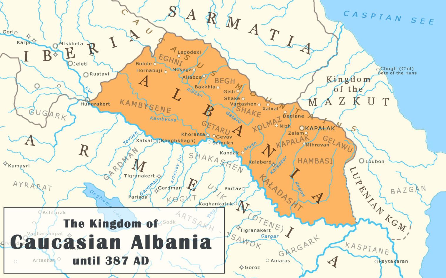 Что произошло с Кавказской Албанией