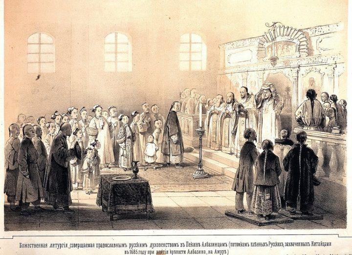 Albazincy_na_liturgii