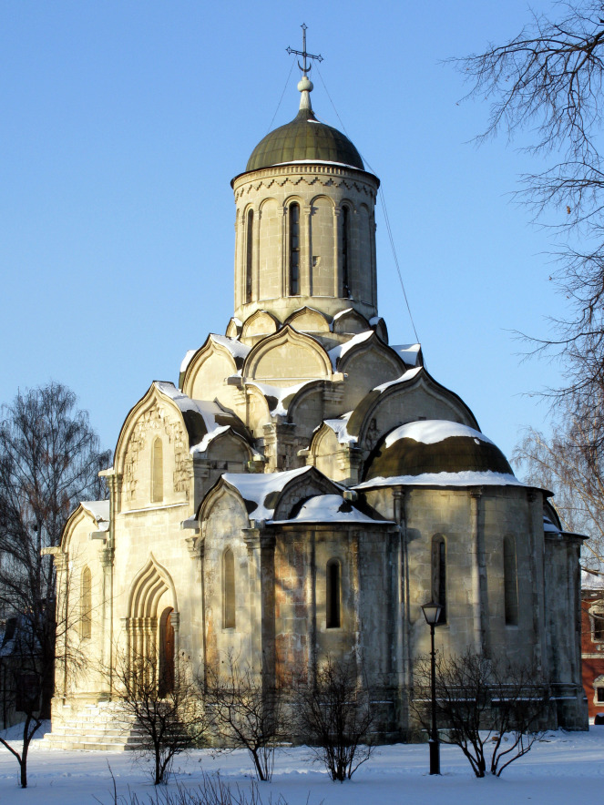 Cathedral_of_the_Holy-663x884