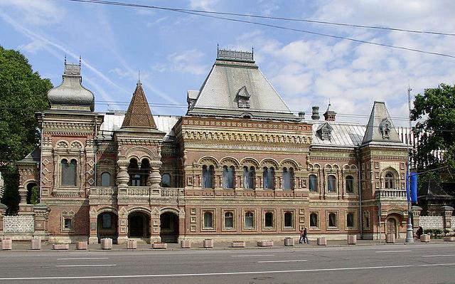 Moscow_Bolshaya_Yakimanka_43_Igumnov_House