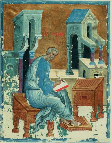 st-matthew-the-evangelist.jpgBlog