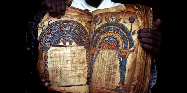 1garima_gospels_-_1