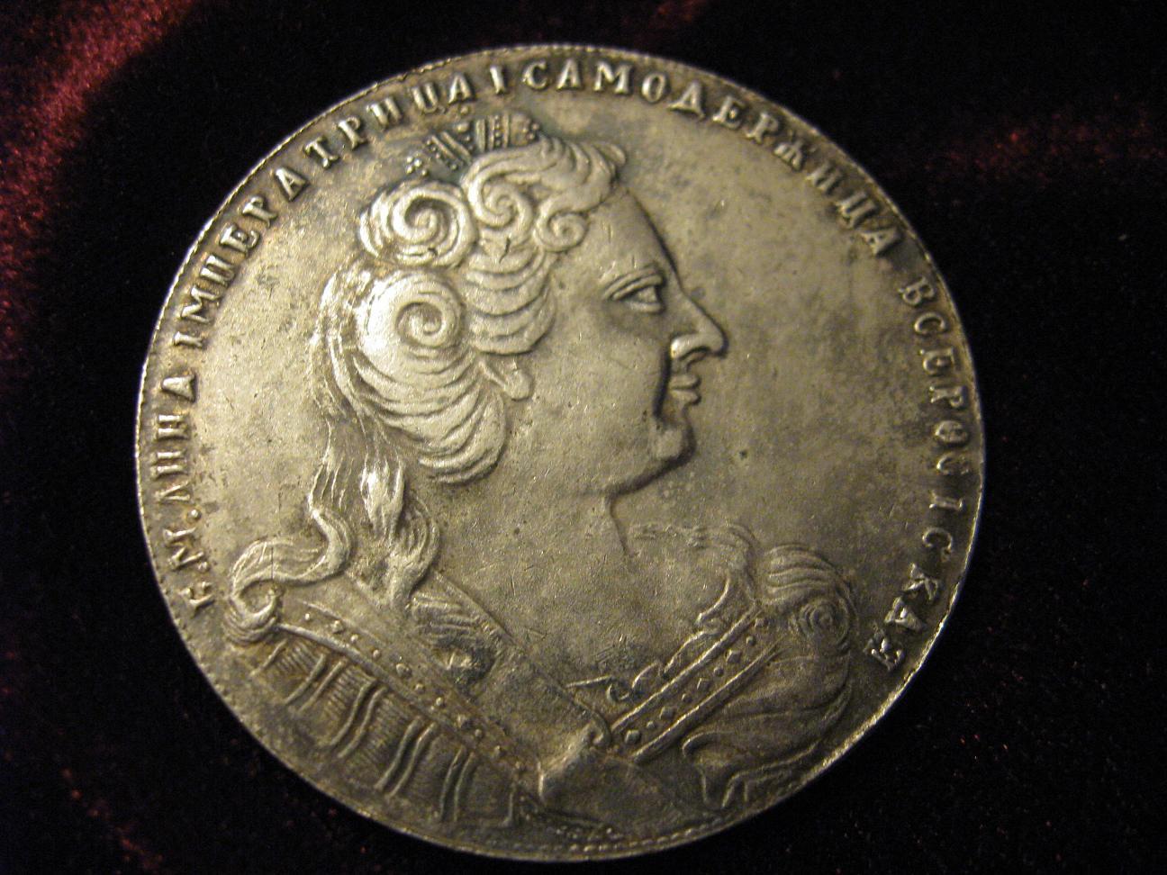 Самые дорогие ордена и медали их стоимость фото 32