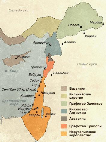 20060616191030Crusader_states