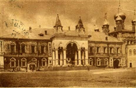 Чудов-монастырь-463x300