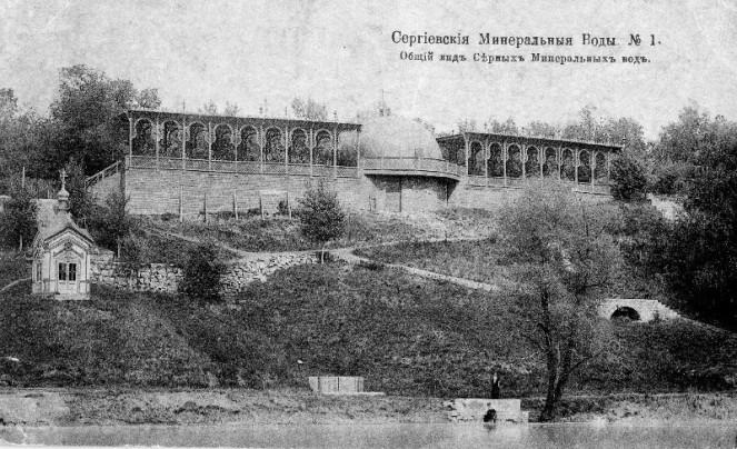 Sergievskie_min-663x404