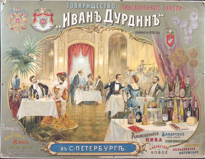 6 самых древних российских брендов