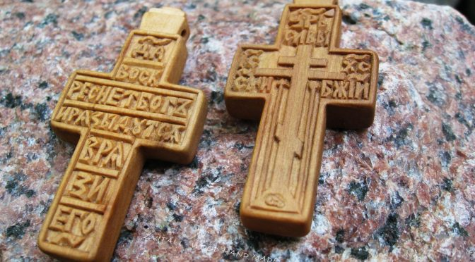 Как выбрать крестик