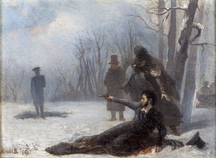 9 самых оскорбительных слов для русских аристократов