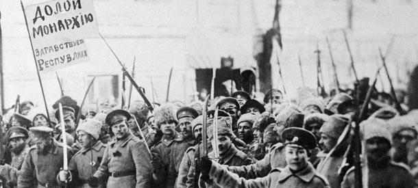 Неизвестные факты о Февральской революции