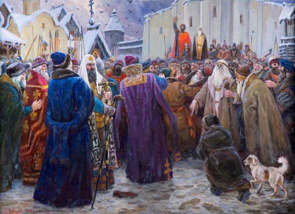 Из каких городов на Русь пришли все ереси