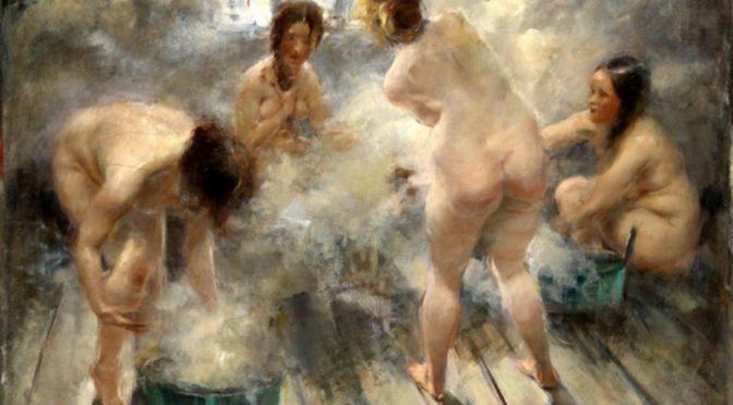 Женщины и баня смотреть, смотреть порно с пьяной красивой девушкой