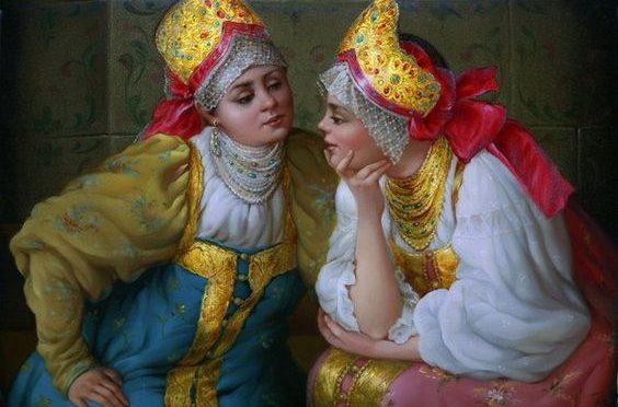 У каких русских женщин была «девичья память»