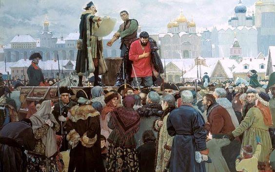 Какое наказание считалось самым позорным на Руси