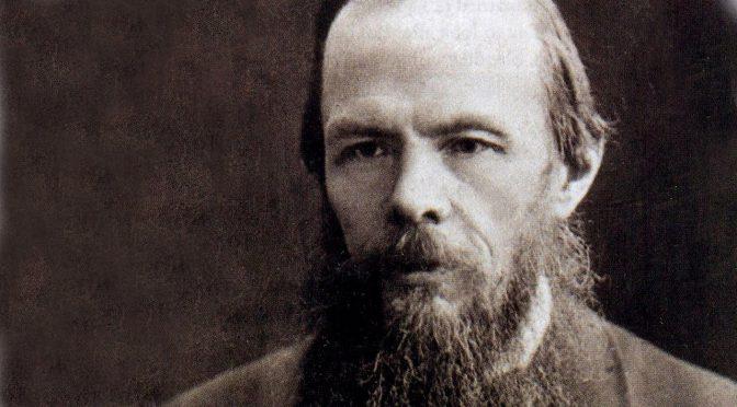 Фёдор Достоевский: самые удивительные факты