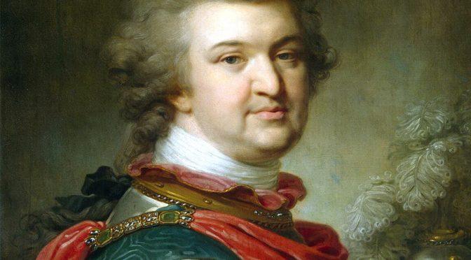 Гарем князя Потёмкин: от жены Калиостро до родных племянниц