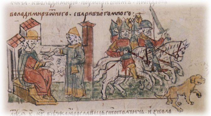 Владимир Мономах: что сделал он для Русского государства