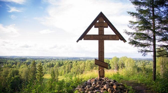 Поклонные кресты: в каких местах их ставили русские