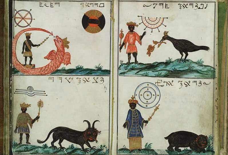 Пророчества о боге торе