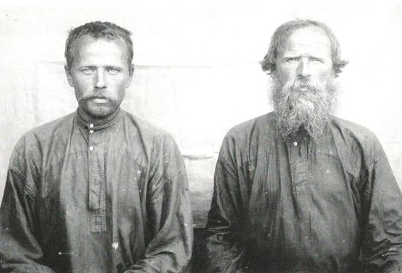Какие глаза у русских людей
