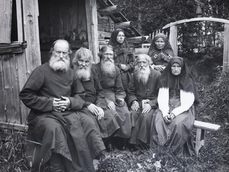 Старообрядческая открытка