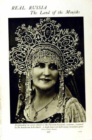 Американское фото русского кокошника начала 20 века, Москва