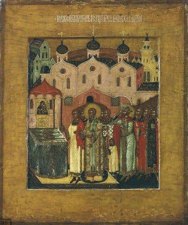 Пояс Богородицы - от России до Сирии