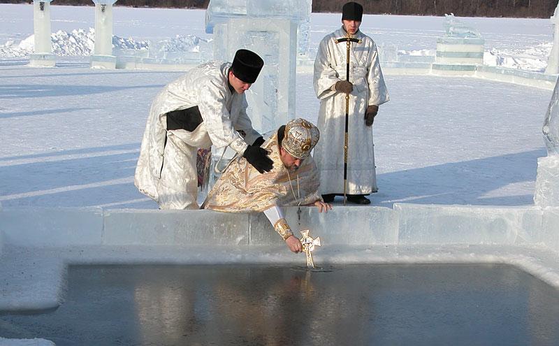 Смс поздравления на крещение на 19 января