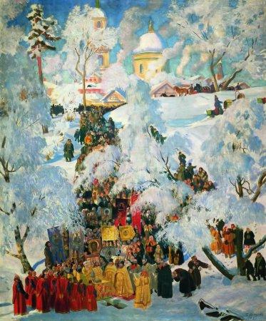 Крещение Господне на Руси
