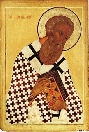 Афанасий Ломонос