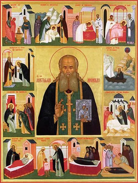 Пророчества старцев о России 1328351177_aristokliy_ikon