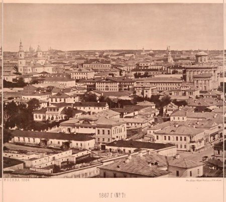 Moscow 1867. Cathedral of Christ the Savior.