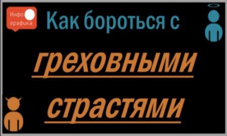 ЛЕСТВИЦА